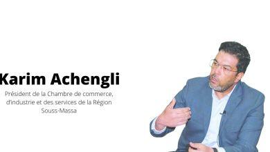 """Photo de Spécial Agadir. """"Les huit écosystèmes ont décomplexé le volet industriel dans la région"""""""