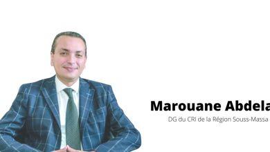Photo de Spécial Agadir: tout sur le projet industriel Souss-Massa (entretien)