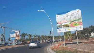 Photo de Spécial Agadir. Développement urbain, une cure de jouvence