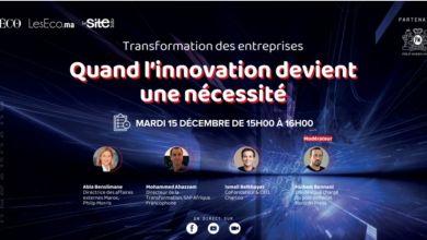Photo de Webinaire : « Transformation des entreprises : Quand l'innovation devient une nécessité » (LIVE)