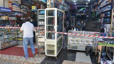 Photo de Informel : l'économie souterraine recule, mais inquiète toujours
