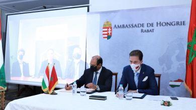 Photo de Énergie nucléaire : le Maroc et la Hongrie renforcent leur coopération
