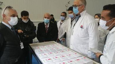 Photo de Vaccins au Maroc: ce qu'il faut savoir (photos)