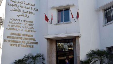 Photo de Innovation : l'État marocain en mode startup