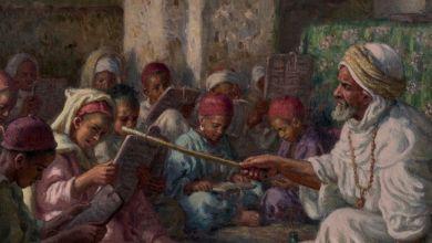 Photo de Enchères : Artcurial Maroc se frotte les mains