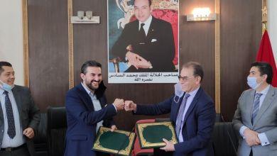 Photo de Fès-Meknès : Attijariwafa Bank et la CCIS soutiennent le tissu entrepreneurial