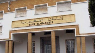 Photo de Agadir : l'ancien siège de Bank Al-Maghrib reconverti en musée