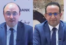 Photo de CIH Bank : reprise attendue en 2021