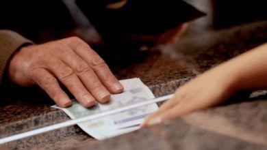 Photo de Banques : la position de change à son plus bas annuel, selon AGR