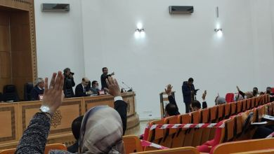 Photo de Fès : 70 MDH pour un institut de formation en BTP