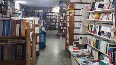 Photo de L'ambassade de France soutient les librairies indépendantes