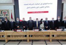 Photo de Fès-Meknès : 1 MMDH pour le renforcement de l'offre de formation