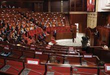Photo de Parlement : une dernière session aux multiples  enjeux