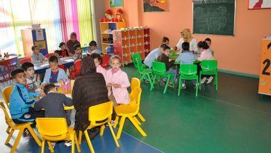 Photo de Fès Meknès : 150 MDH pour la généralisation du préscolaire