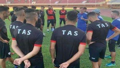 Photo de Coupes africaines : le RAJA et le TAS entrent en compétition