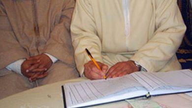 Photo de Adouls : la profession demande une révision de son cadre juridique