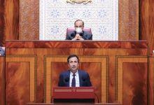Photo de Établissements de crédit : les Représentants adoptent le projet de loi