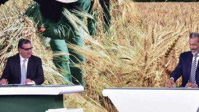 Photo de Soutien aux agriculteurs : Crédit agricole du Maroc met le paquet