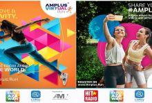 Photo de AmplusRun, la belle initiative d'une agence de com' (VIDEO)