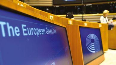 Photo de Rabat. Green Talk Africa : l'UE démarre ses consultations pour le Green Deal