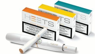 Photo de Produits de tabac à chauffer : Philip Morris ouvre le bal