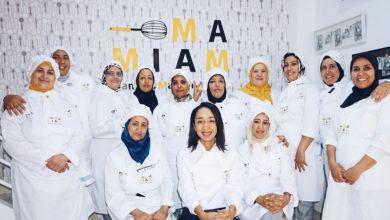 Photo de Stratégie : ce que propose «Mamiam» pour les femmes