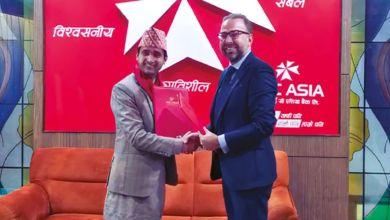 Photo de Monétique : S2M confirme sa position au Népal