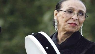 Photo de Haja El Hamdaouia est décédée