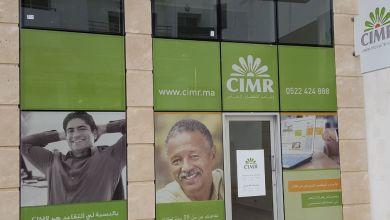 Photo de CIMR : une pérennité à préserver !
