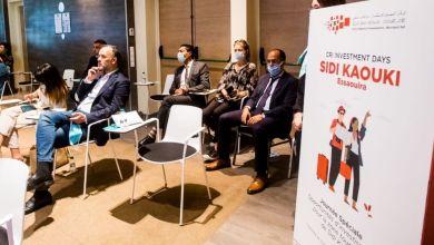 Photo de 1er CRI Investment Days. Le nouvel écovillage Sidi Kaouki à l'honneur