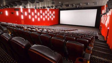 Photo de Festival du film francophone d'Alexandrie : Trois films marocains en lice