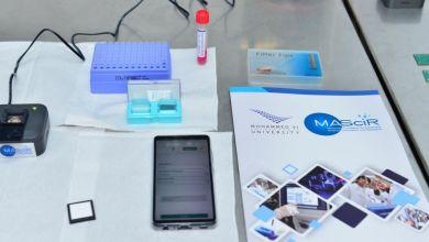 Photo de Covid-19: un centre marocain conçoit un dispositif de dépistage en temps réel