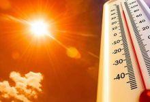 Photo de Météo Maroc: temps assez chaud demain lundi 19 juillet