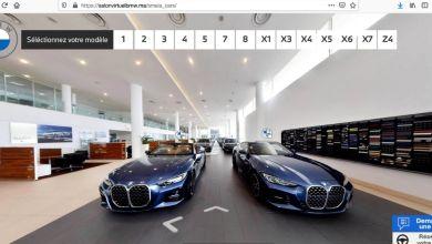 Photo de Smeia, un salon virtuel pour BMW