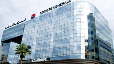Photo de Société Générale Maroc : de nouvelles ambitions dans la bancassurance