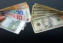Photo de L'euro se stabilise face au dollar