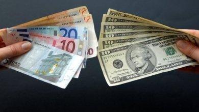 Photo de L'euro progresse face au dollar