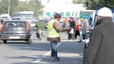 Photo de Casablanca: les gardiens de voitures dans le viseur des autorités