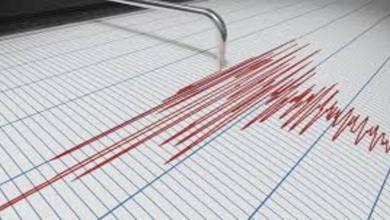 Photo de La terre a tremblé dans la province de Driouch