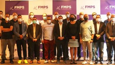 Photo de La fédération marocaine des professionnels du sport vient de voir le jour
