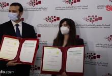 Photo de VIDEO. Le CRI Fès-Meknès et Glovo Maroc signent un accord de partenariat