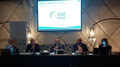 Photo de Flexibilité du dirham : comment parer au risque de change?