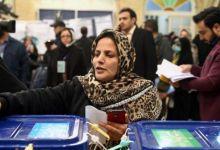 Photo de Iran : le nouveau président sera élu ce vendredi