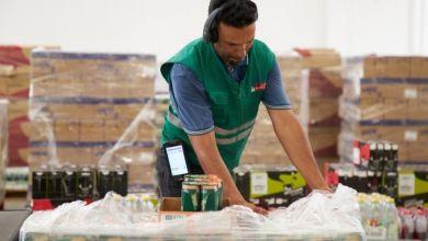 Photo de Marjane Holding industrialise sa chaîne logistique (VIDEO)