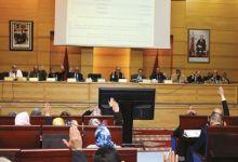 Photo de Mandat régional : les conseils élus tracent leurs priorités