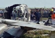 Photo de Birmanie: 12 morts dans un crash d'avion militaire