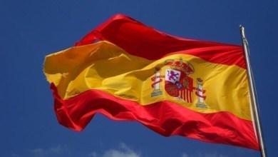 Photo de Espagne: Ouverture des frontières aux personnes vaccinées