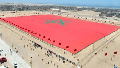 Photo de «Rethinking the Sahara Dispute», un ouvrage qui replace le Sahara marocain dans son contexte géopolitique