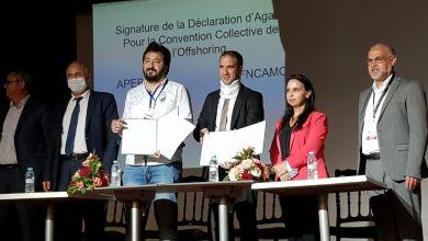 Photo de Offshoring : l'APEBI et la FNCAMO amorcent la convention collective