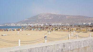 Photo de Agadir : le CRT finalise son écosystème digital